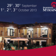 Sparkling nights with Myrsine sound: Jazz evenings by the pool